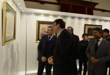 Şeb-i Arus Özel Sergisi Açıldı