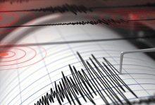 Marmara Sallandı İstanbul'da Deprem