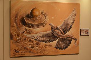 """""""Hüznün Başkenti Kudüs"""" Sergisine Hüzünlü Açılış"""