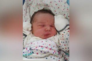 Terk Edilen Bebeğin Ailesi Göz Damlasından Bulundu