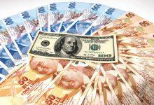 Dolar Tarihi Rekor Kırdı – Güncel Kur 6.35