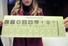31 Mart Seçimlerinde Kullanılacak Oy Pusulaları Belli Oldu
