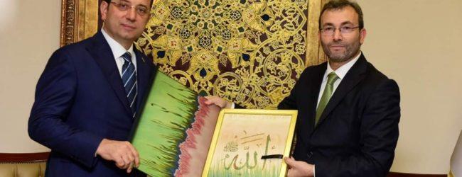 İbb Başkanı İmamoğlu Pendik Belediyesi'ni Ziyaret Etti
