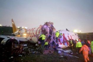 İstanbul Valisi: Uçakta 183 Kişi Vardı