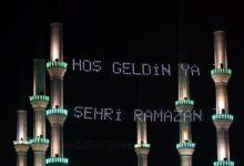 """Diyanet Az Önce Açıkladı: """"Ramazanda Oruç…"""""""