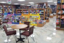 Web Sitesi Yayında – Kıdemli'de E-Kitap Fuarı Başladı