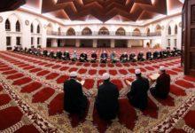Müftülüğün Ramazan Programı Açıklandı